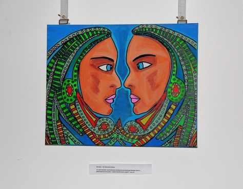 Dualism - By Charlotte Farhan